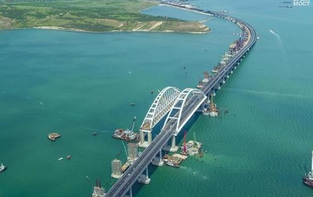 Крымский мост: начало конца