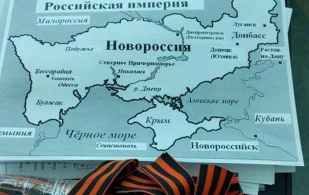 Дело о госизмене. Обыск и задержания в РИА Новости