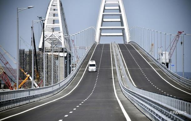 Посольство РФ ответило на критику США по Крымскому мосту