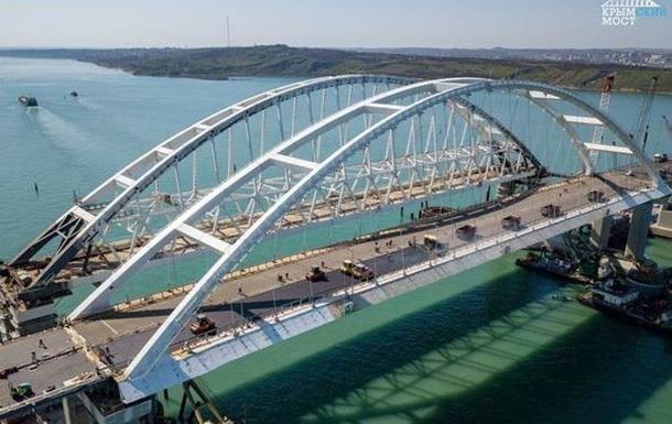 Крымский мост - символ вражды между Украиной и Россией