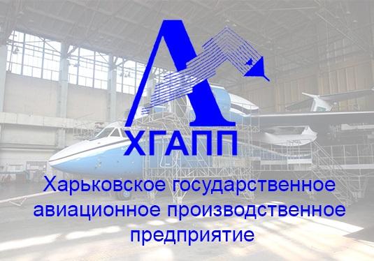 Хроника пикирующего Укроборонпрома
