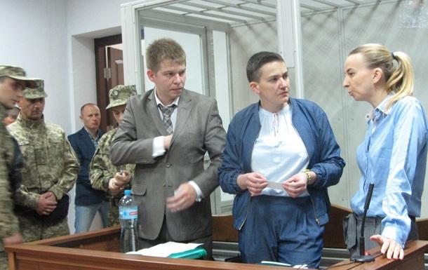 Савченко подала скаргу до Конституційного суду