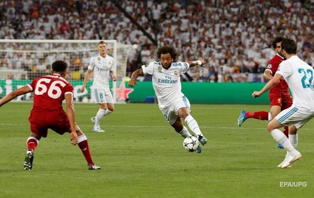 Реал – Ливерпуль 3:1. Онлайн финала Лиги чемпионов