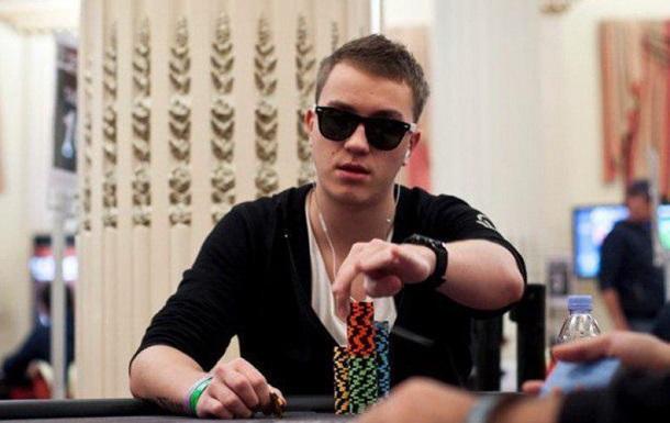 Украинцы бьют рекорды на чемпионате мира по онлайн-покеру