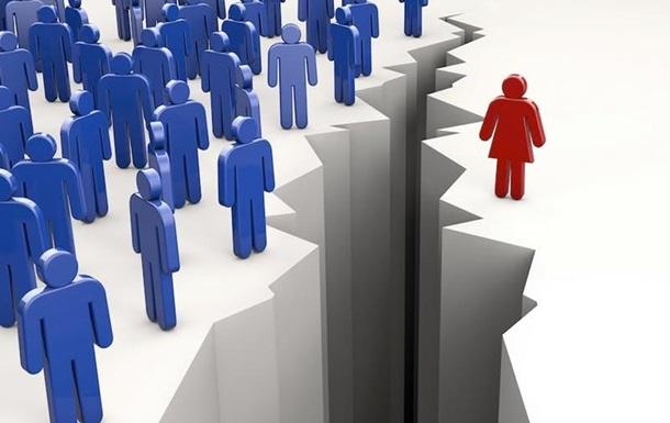 Бути чи не бути жінкам в політиці в Україні?