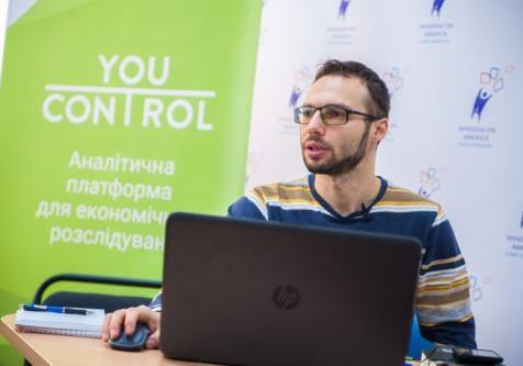 YouControl & СБУ