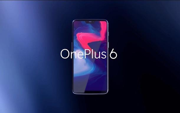 Представлен официально флагман OnePlus 6