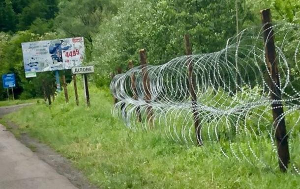 На границе с Румынией поставили дополнительный забор