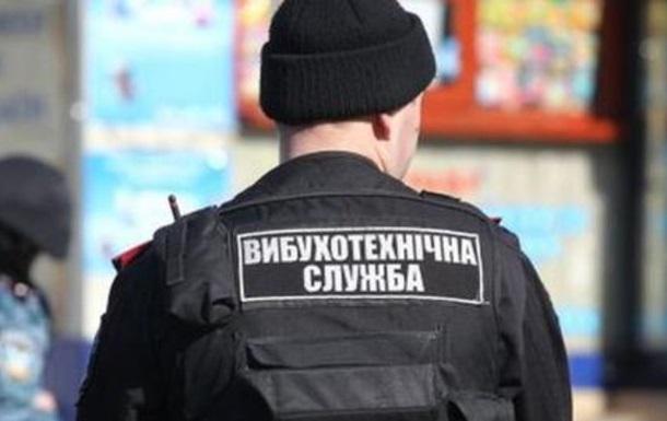 В Харькове  заминировали  сразу четыре бизнес-центра