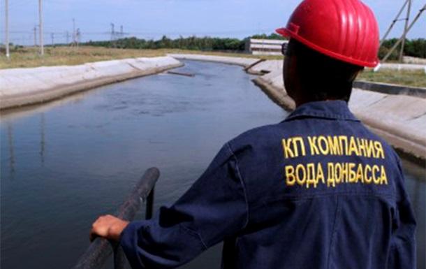В Донецкой области обесточены очистные сооружения
