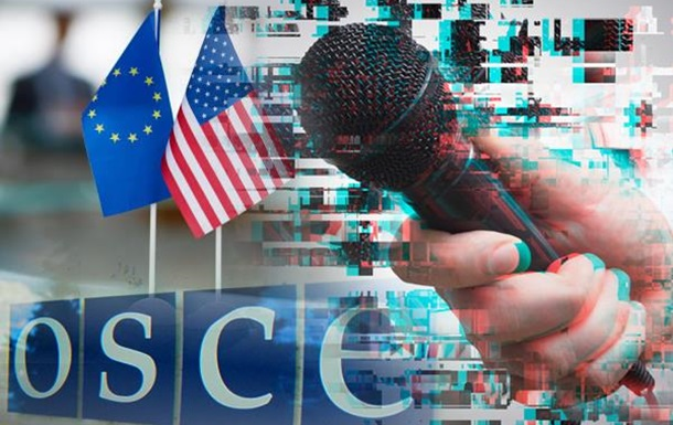 Прозрение Европы, или Новые горизонты демократии по-украински
