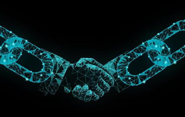 Блокчейн платформа 4-го поколения