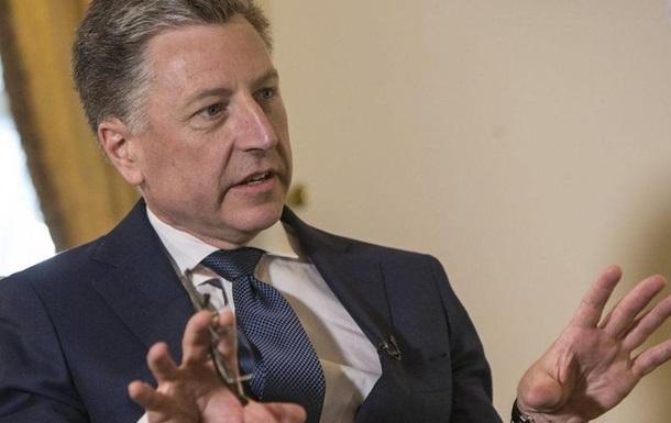 Вернет ли Украина захваченную территорию: о чем говорил Волкер