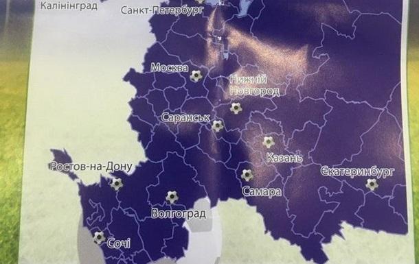 СБУ завела справу за календарі до ЧС-2018 з російським Кримом