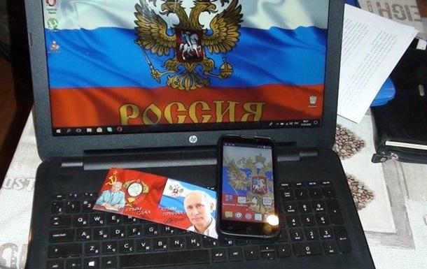 Генштаб ЗС Росії організував на Запоріжжі мережу інформаторів - СБУ