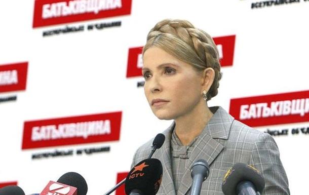 Комментарий мимоходом в отношении поддержки Тимошенко. Как думаешь брат ?