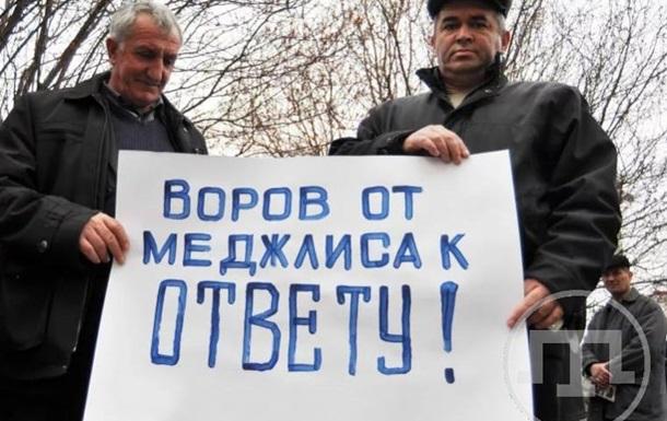 Как Ислямов с Гдановым у татар кусок хлеба отбирают