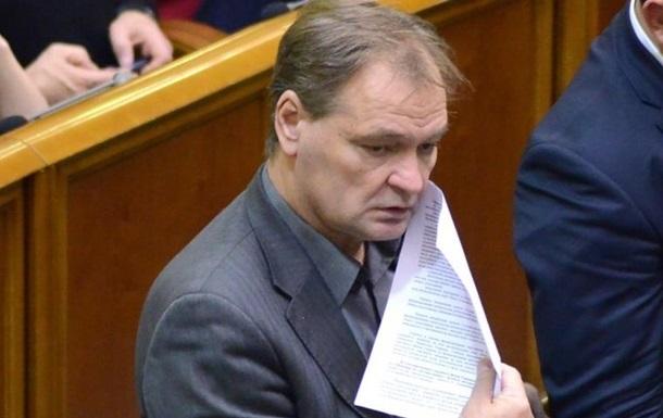 ГПУ просит привлечь к уголовной ответственности нардепа Пономарева