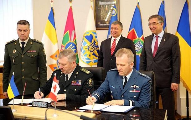 Україна і Канада підписали угоду про військову підготовку