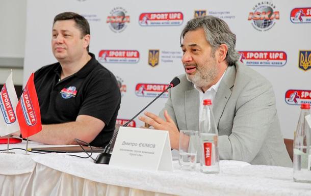 В Україні за підтримки Sport Life успішно проведено Чемпіонат світу з кікбоксингу