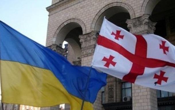 Киев и Тбилиси будут сотрудничать для противодействия России