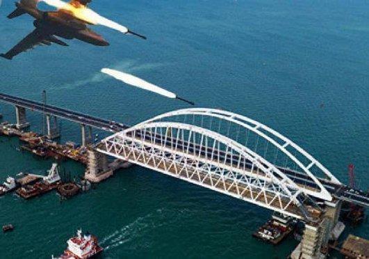 Крымский чМост: о какой бомбёжке речь?