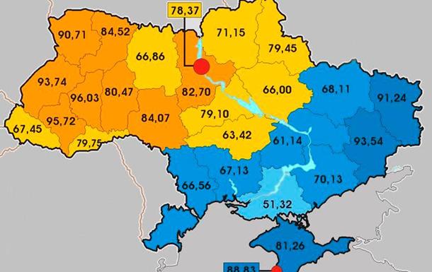 Единый от Юго-Востока  для всей Украины