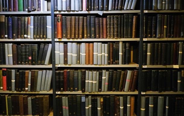 Украина запретила ввоз двух книг из России