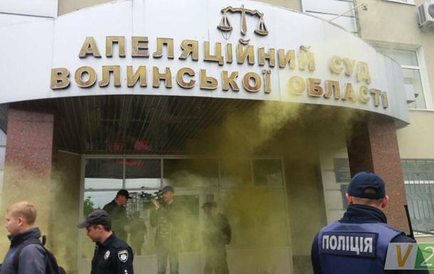 Активисты в Луцке забросали суд дымовыми шашками