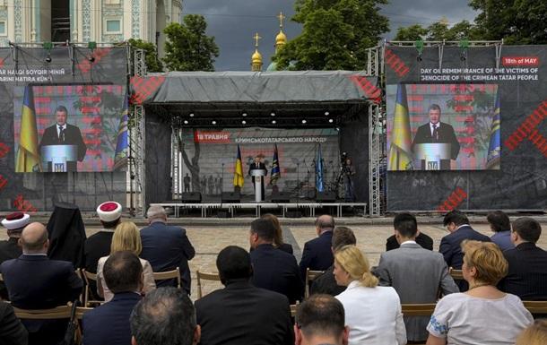 Конституционные изменения по статусу Крыма еще не готовы - Порошенко