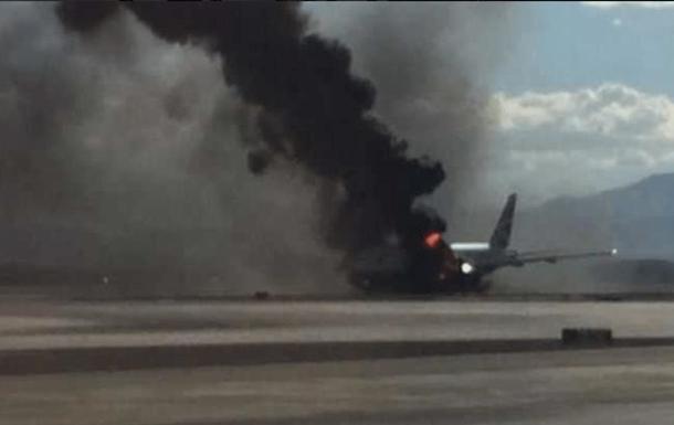 На Кубі при зльоті розбився Boeing 737