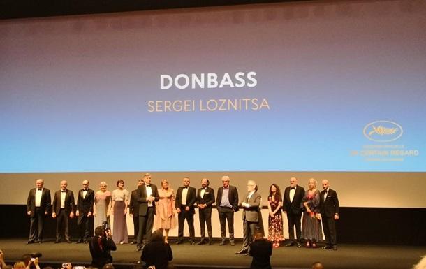 Фільм Донбас отримав премію в Каннах