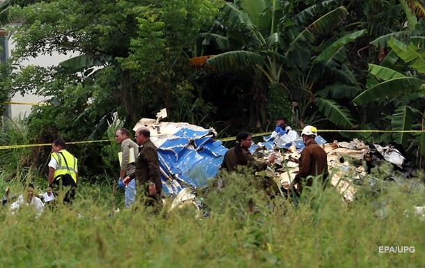 В авиакатастрофе на Кубе погибли более ста человек - СМИ