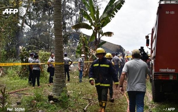 На Кубі через авіакатастрофу оголошено жалобу