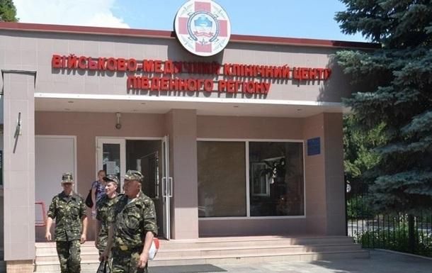 В Одессе начинает работу миссия канадских врачей