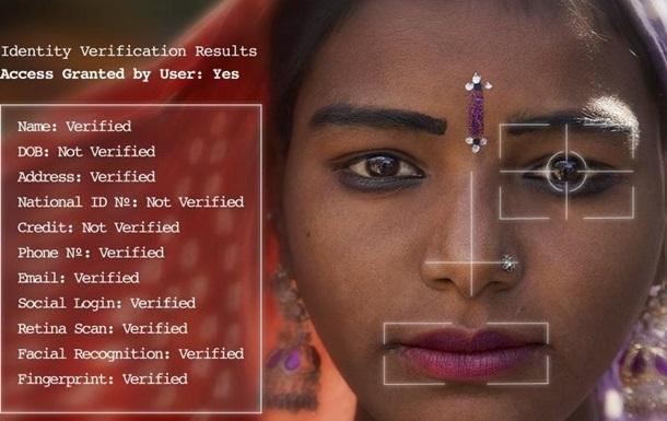 Технологический прорыв в сфере верификации личности