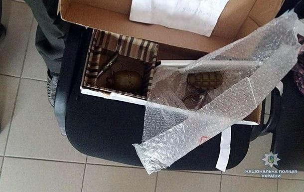 На Донбассе мужчина отправлял гранаты по почте
