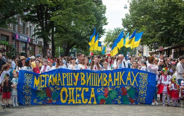 В Одессе прошел марш вышиванок