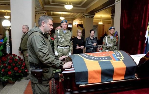 В Донецке попрощались с убитым Мамаем