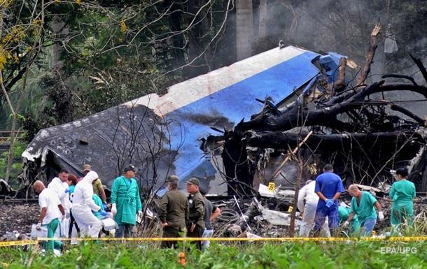 Власти Кубы уточнили число погибших в катастрофе