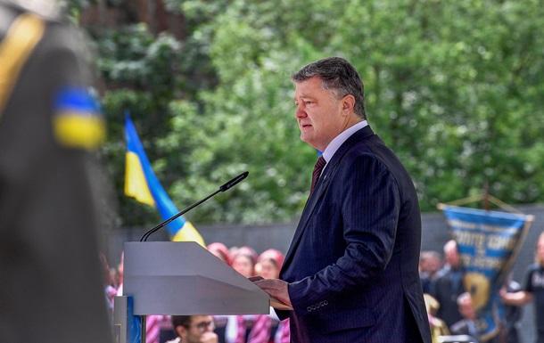 Украина пересмотрит все соглашения с СНГ