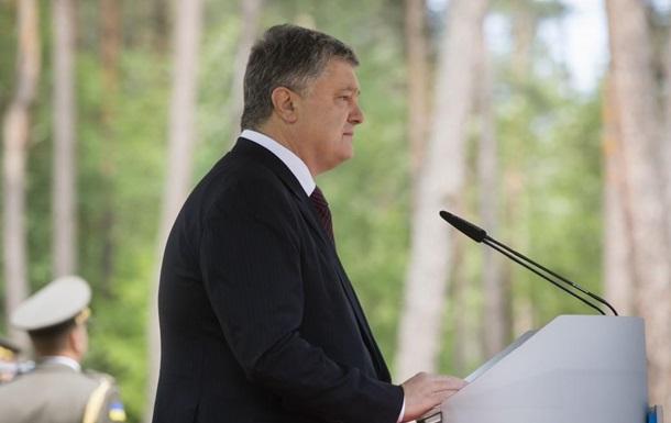 Порошенко подвел итоги декоммунизации в Украине