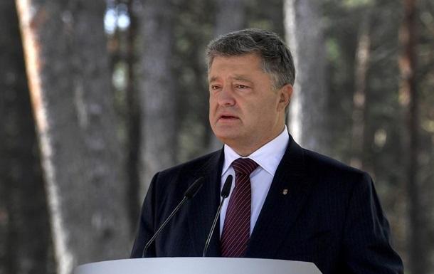 Порошенко розповів, куди йдуть  гроші Януковича