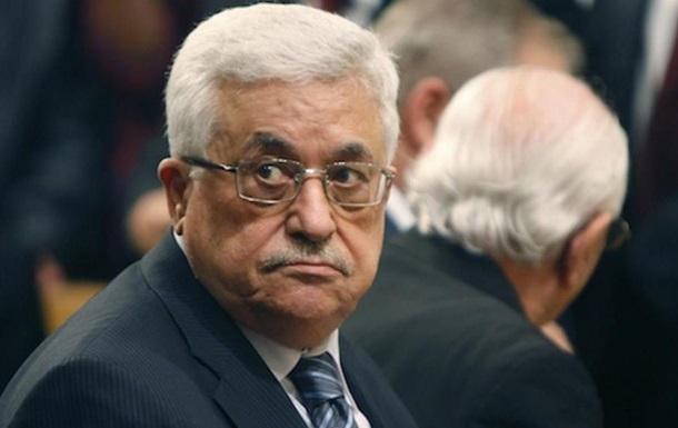 Аббас госпитализирован в Палестине