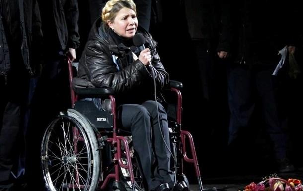 Почему Тимошенко записалась в патриоты Украины
