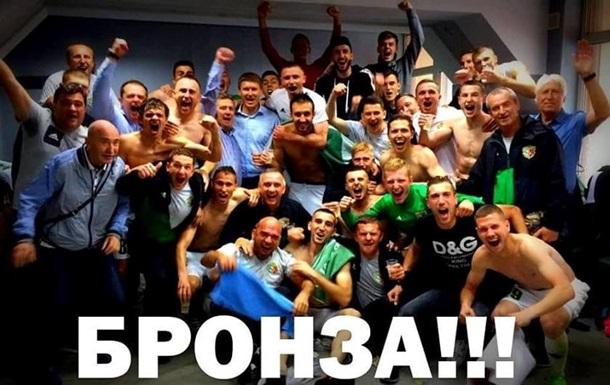 Ворскла обіграла Зорю в битві за бронзу чемпіонату України