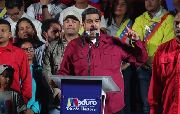 Мадуро переобраний президентом Венесуели
