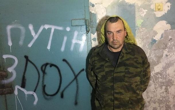 Бойцы ВСУ взяли в плен трех сепаратистов