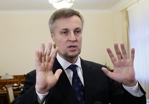 Наливайченко — «спящая» агентура ФСБ просыпается