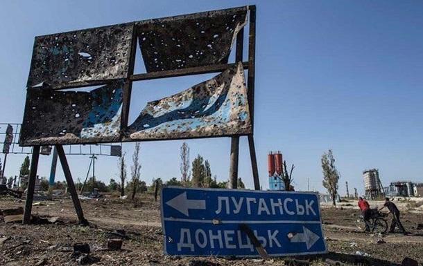 Донбасс - проблема Украины